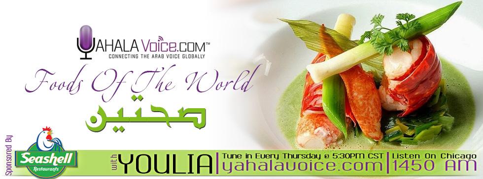 Facebook portfolio categories e interactive marketing solutions food of the world facebook banner forumfinder Images